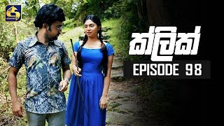 "Click Episode 98 || ""ක්ලික් "" 