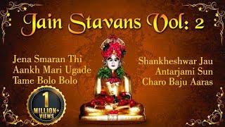 Jain Stavans Vol 2 | Shankheshwar Parshwanath Stavans | HD Video Songs