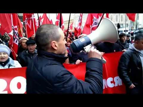 Левый марш. Сергей Удальцов и Левый фронт.