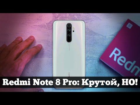 Redmi Note 8 Pro: ОБЗОР чипсета Mediatek | Droider Show #474