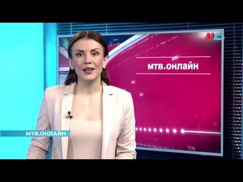 Новости Волгограда и области 21.02.2020 15-00