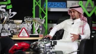 روتانا موتورز :  ضيف الحلقة الكابتن احمد المعيني