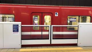 【QRコード】京急羽田空港国内線ターミナル駅ホームドア稼働開始