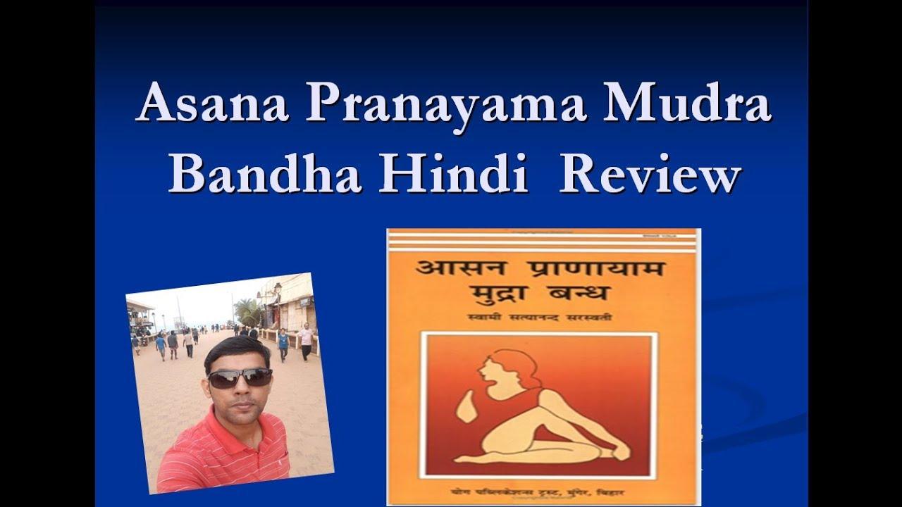 *PDF* Asana Pranayama Mudra Bandha - lovemombook.com