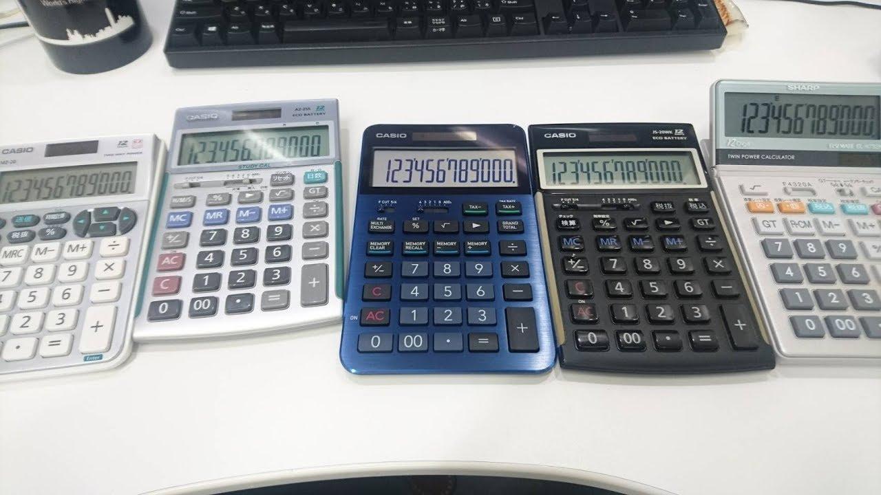 カシオプレミアム電卓s100 会計士が使ってみました casio calculator