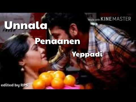 Ammadi Ammadi songs