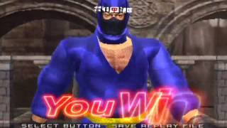 Virtua Fighter 4 (PlayStation 2) Arcade as Kage