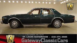 1977 Chevrolet Impala Gateway Classic Cars St  Louis #6324