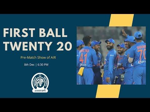 First Ball Twenty 20 | India Vs West Indies