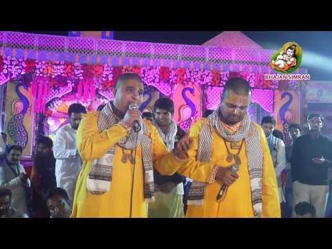 श्री चित्र विचित्र महाराज जी || Holi Khelungi Sawariya Tere Sang Holi Ke Rasia ||  Bhajan Simran