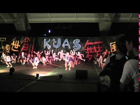 第四屆創意舞蹈大賽 電機甲丙-金色狂風木乃伊 - YouTube