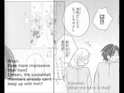 Kimi to Boku Drama CD 2 Track 1 part 1/2
