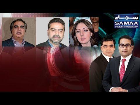 Agenda 360 - SAMAA TV - 06 Aug 2017