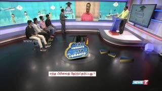 Career guidance and course options after +2  | Enna Padikalam Engu Padikalam | News7 Tamil
