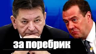 Замысел РФ провалился. Как оттеснили Прокопчука