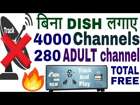 Smart world iptv box, Digisat Nano, 4000 channels free,Free iptv,Free 280 Adult channels,paid chanel