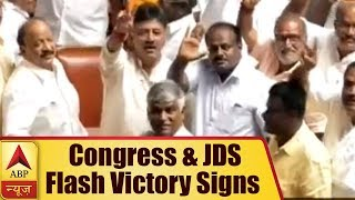 K'taka Floor Test: Congress & JDS MLAs Flash Victory Signs As BSY Resigns As CM | ABP News