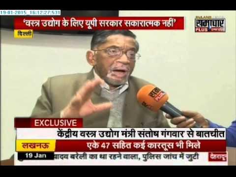 Exclusive interview with Textile Minister Santosh Gangwar