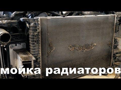 Porsche MACAN мойка радиаторов  - ТО и регламентное обслуживание.