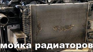 видео Обслуживание и уход за радиаторами