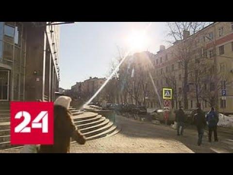 На столицу идет новая волна холодов - Россия 24