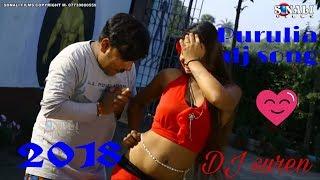 নুনু ডিস্টাব করিস না রে purulia dj song dj suren BRN music