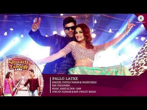 Pallo Latke - Full Audio | Shaadi Mein Zaroor Aana/ Full Mp3 Song Latest 2018