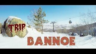 Bannoe TRIP