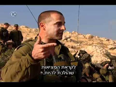 Congratulations To Kfir Brigade Israel Defense Forces