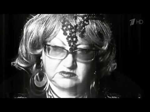 Кубинский треугольник  Пусть говорят  Выпуск от 03 09 2013 - Видео онлайн