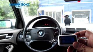 Установили сигнализацию с автозапуском Starline E90 на BMW(, 2013-09-23T06:14:00.000Z)