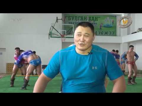 【Mongolian Wrestling】Монгол бөхийн хийморь | Монгол Улсын Заан Д.Баасандорж
