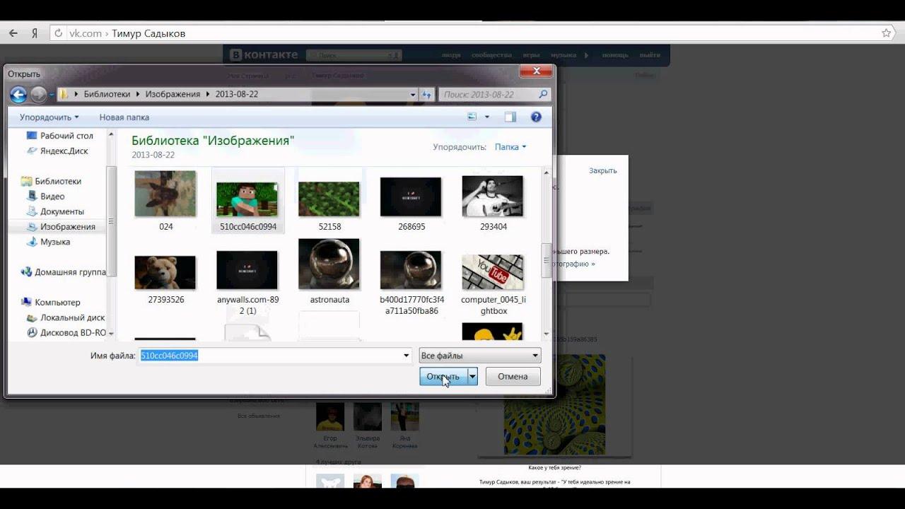 kak-vilozhit-video-i-foto-v-internet