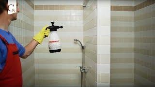 Bazény a wellness - čištění sprch