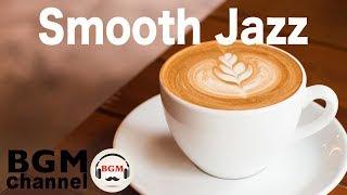 Smooth Jazz: Jazz Hip Hop & Saxophone Instrumental Cafe Music for Study, Work