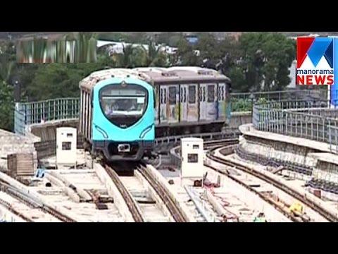 Kochi Metro trial run successful  | Manorama News