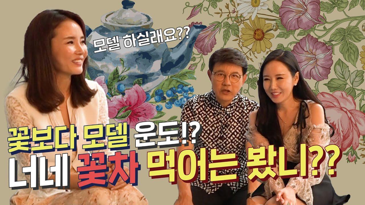 두 미녀에 둘러싸여 행복한 비명 지르는 설운도...왜? (Feat. 미녀 CEO 꽃차 사장님 )