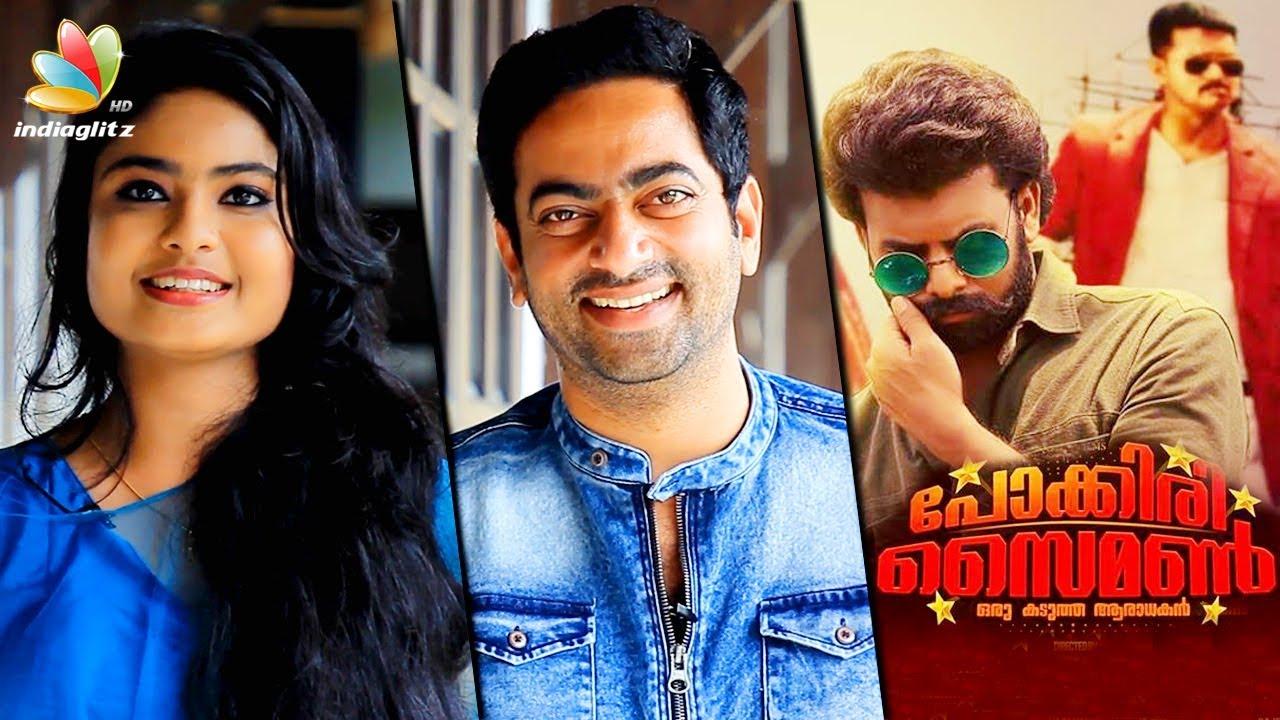 പോക്കിരി സൈമണിൽ വിജയ് വരുമോ? ഇല്ലയോ? : Saiju Kurup Interview | Pokkiri Simon Movie | Vijay
