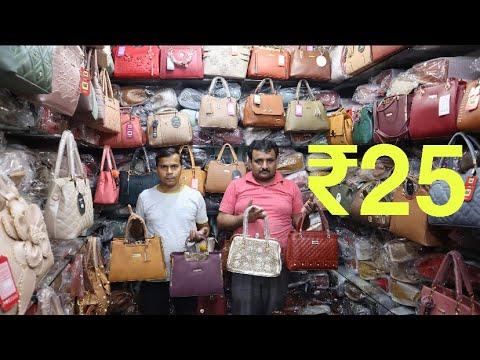 ₹25 मे बैग | Bag Wholesale Market Delhi | Ladies Purse , Clutches Wholesale Market Sadar Bazar Delhi