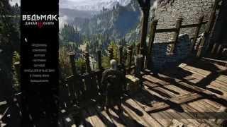 Ведьмак 3 - Впечатления от игры после 2го прохождения