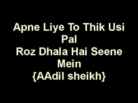 AWARAPAN BANJARAPAN LYRICS VIDEO BY AADIL SHEIKH