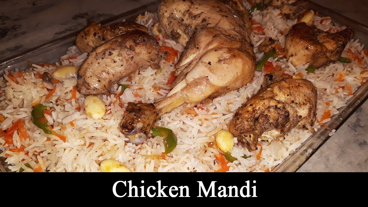 Chicken Mandi Recipe Chicken Mandi With Rice Chicken Mandi Rice Recipe In Urdu Gul Kitchen Youtube