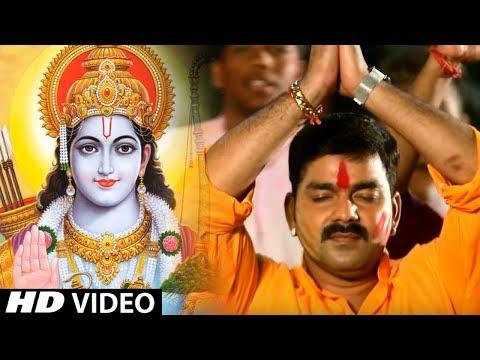 Pawan Singh (2019) का पहला देश भक्ति होली गीत || Nayak Shree Ram Chahiye || Hindi Holi Songs