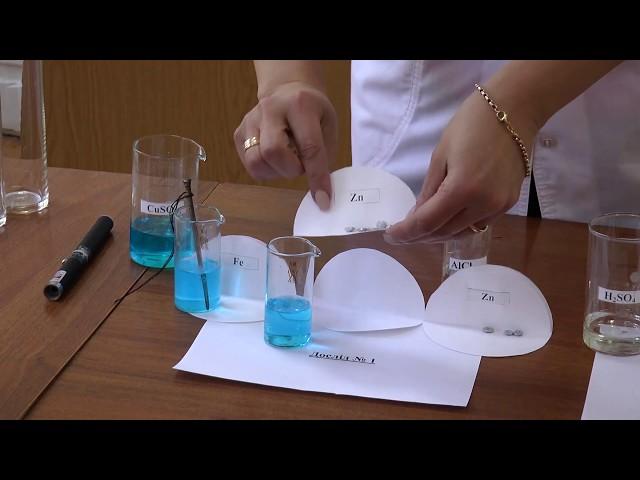 8 клас. Хімія. Хімічні властивості солей.