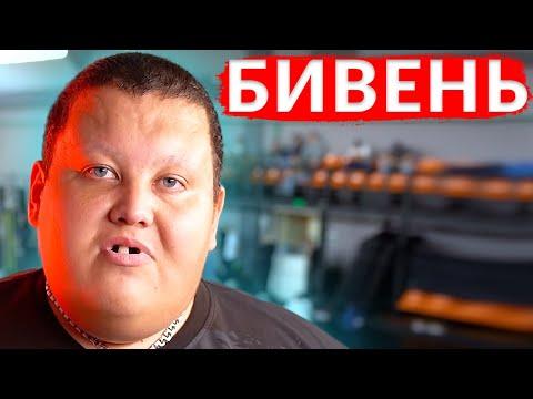 ГРИША ПОЛНОЕ ТВ - ВидеоОбзор#1 / Прокладка - Хочу Пожрать / Прокладка - Мелстрой