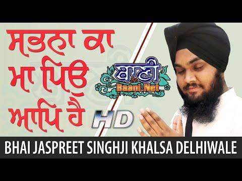 Sabna-Ka-Maa-Pio-Aap-Hai-Bhai-Jaspreet-Singh-Ji-Khalsa-Delhiwale-Gurbani-Kirtan-2019