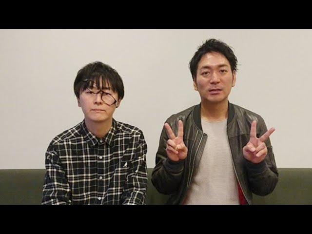 スーパーマラドーナの緊急生配信!!
