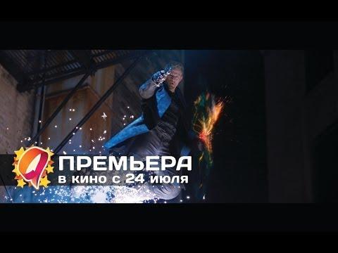 Кинотеатр Родина в Сочи расписание сеансов цена билетов