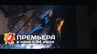 Восхождение Юпитер (2014) HD трейлер | премьера 24 июля