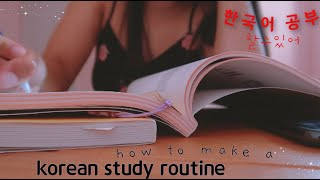 how to create an effective korean study schedule